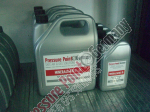 Picture: High Pressure Compressor Oil; Mineral, 5 Liter